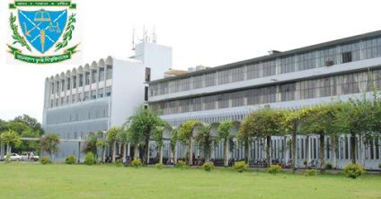 Bangladesh Agricultural University Mymensingh