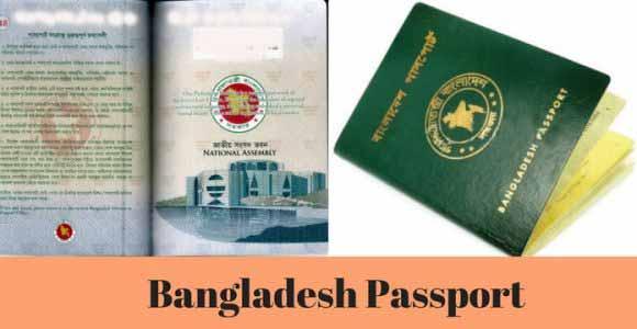 Bangladesh MRP Passport Passport