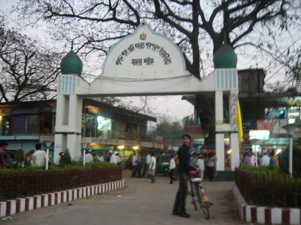 Shah Paran Mazar Sharif in Sylhet a Holy Place for Muslim