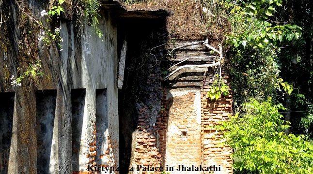 Kirtypasha Palace in Jhalakathi