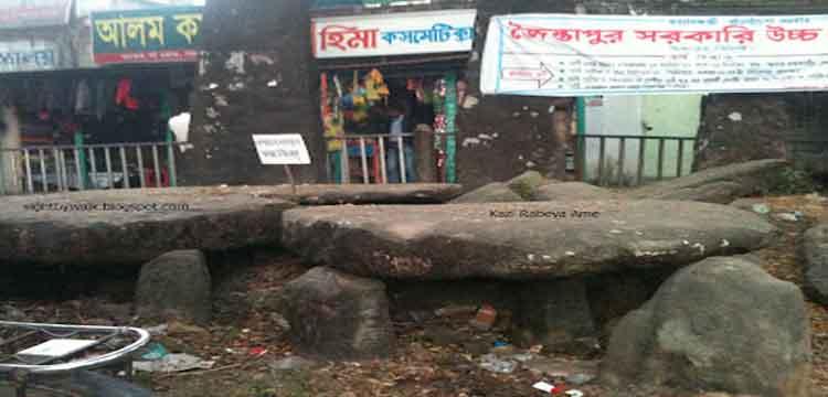 Megalithic Tombs Stone in Jaintapur Sylhet