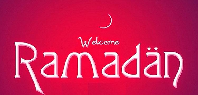 Ramadan Calendar Sehri and Iftar Timing