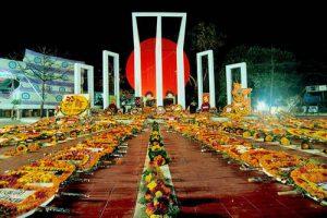 Shahid Minar Dhaka