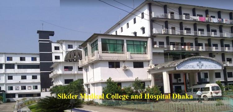 Sikder Medical College and Hospital Dhaka