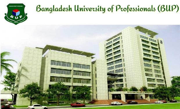 BUP Bangladesh