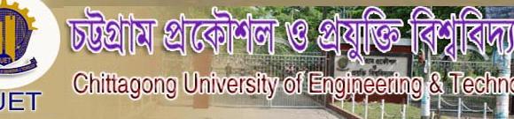 Varendra University Rajshahi