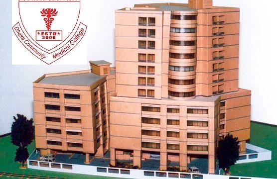 Dhaka Community Medical College Hospital DCMC