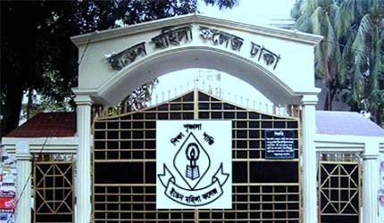 Eden Mohila College Azimpur