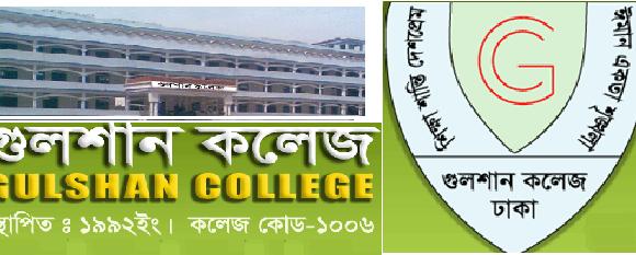 Gulshan College Dhaka