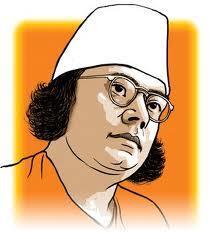 Revolutionary Patriotic Poet Kaji Nazrul Islam