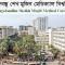 Bangabandhu Sheikh Mujib Medical University PG Hospital Shabag