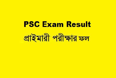 PSC Exam Result Bangladesh