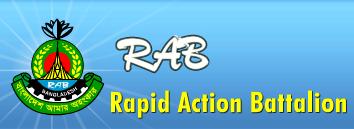 Rapid Action Battalion RAB Bangladesh
