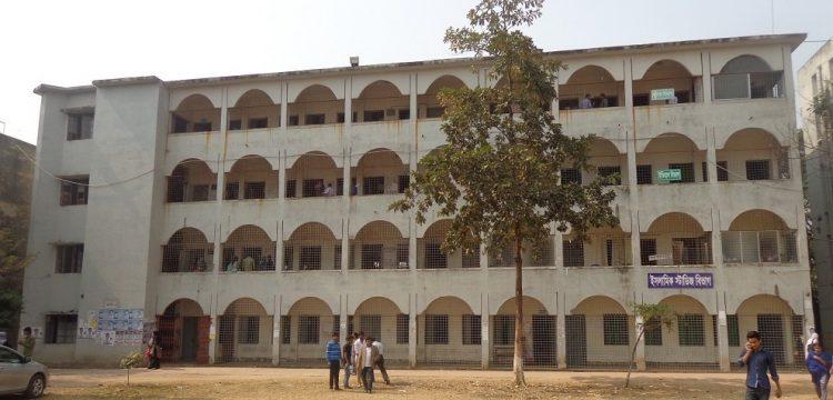 Govt Bangla College Dhaka Bangladesh