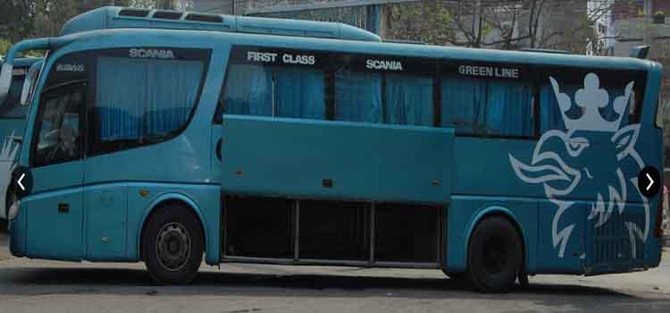 GreenLine-Bus-Services Online Medical Admission Form Desh on