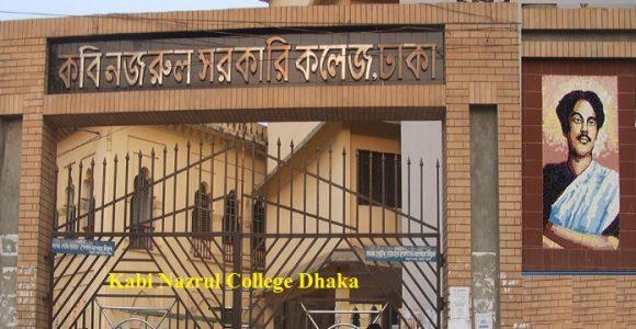 Kabi Nazrul College Dhaka