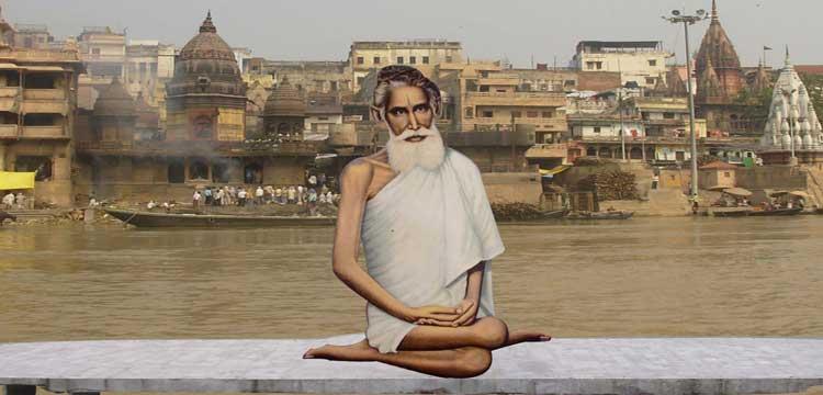 Mahayogi Shri Shri Loknath Brahmachari