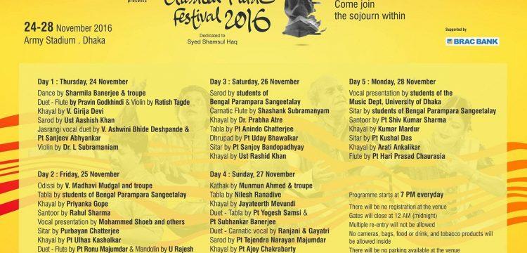 Bengal Music Festival