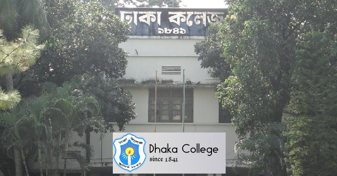 Dhaka College Bangladesh