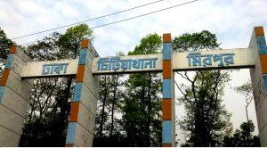 Mirpur Zoo Dhaka Bangladesh