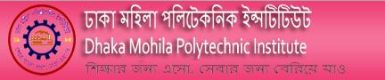 Dhaka Mohila Polytechnic Institute