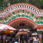 Main Gate Lokenath Brahmachari Ashram Dham