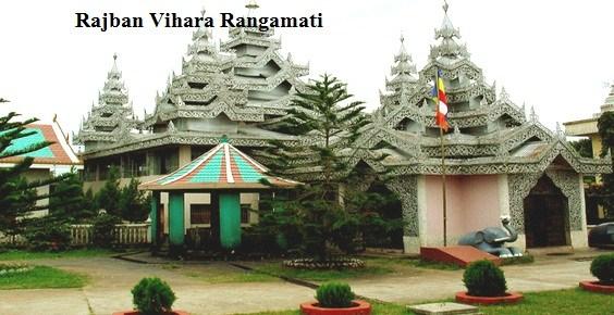 Rajban Vihara Rangamati Bangladesh