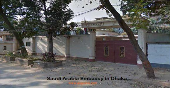 Saudi Embassy Dhaka Office