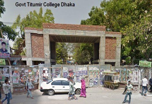 Govt Titumir College Dhaka