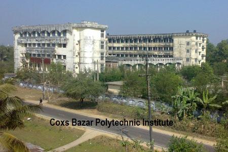 Coxs Bazar Polytechnic Institute