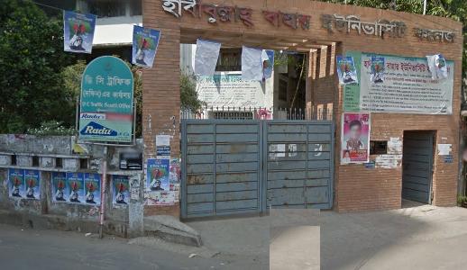 Habibullah Bahar College