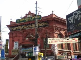 Tripura Bank Bhavan Comilla