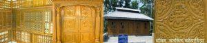 Pirojpur Tourist Spots Momin Mosque