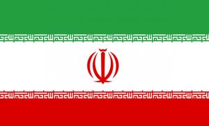 Iran Embassy Dhaka Iran Flag