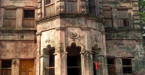 Back Side of Basu Building