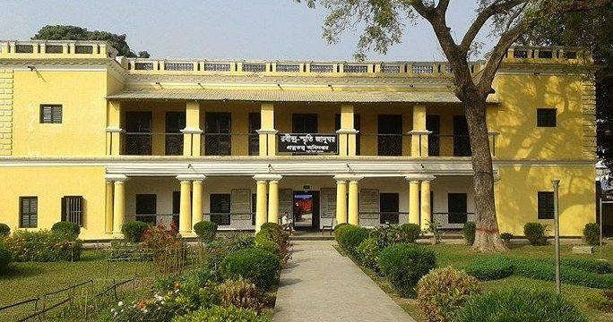 Rabindra Kuthi Bari