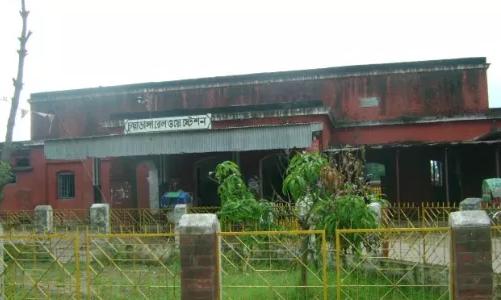 Alamdanga Railway StationChuadanga