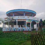 Horticulture Park Khagrachari