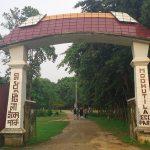 Modhutila Eco Park