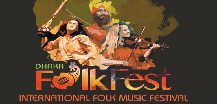 Dhaka International Folk Festival
