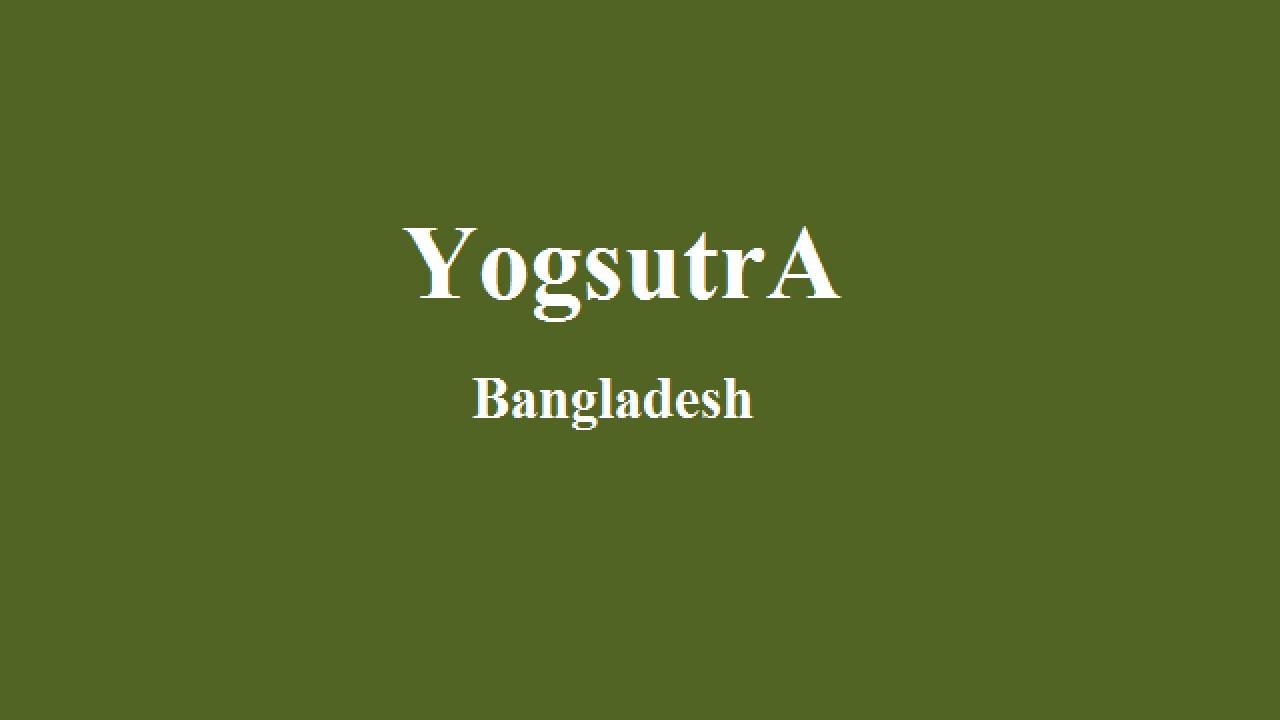 Computer Magazines List Bangladesh