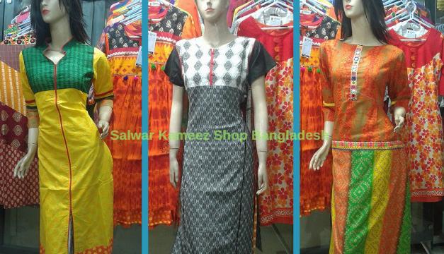 Salwar Kameez Shop Bangladesh
