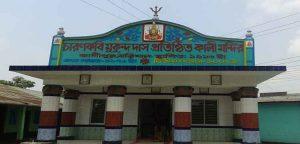 poet mukundas temple