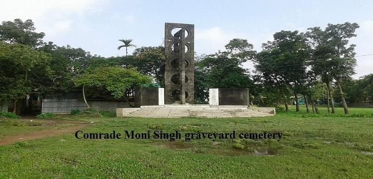 Comrade Moni Singh graveyard cemetery