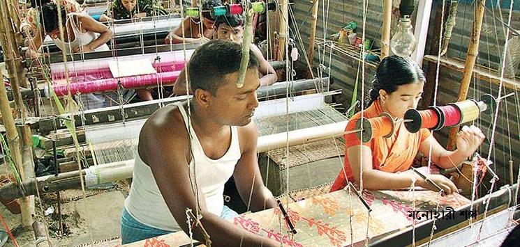 Jamdani Saree Palli Bangladesh